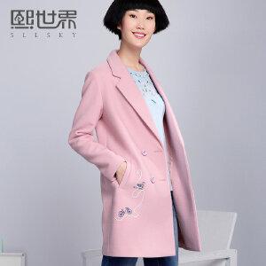 熙世界秋冬新款简约西装领中长款绣花加厚毛呢外套女194LG451