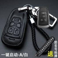 【家装节 夏季狂欢】北汽新能源EU5 R500钥匙包绅宝智道 智行D EX360 2真皮套扣