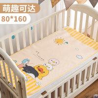 隔尿垫儿大号超大婴儿防水透气可洗棉大床可水洗床垫床单80*160 80x160cm