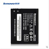 正品 lenovo 联想A789原装电池 P70 S560 P800 BL169 手机电板