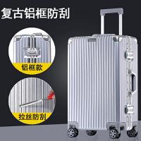 行李箱男拉杆箱万向轮20旅行箱女密码登机箱24韩版学生皮箱子28寸 银灰色复古铝框款 29寸