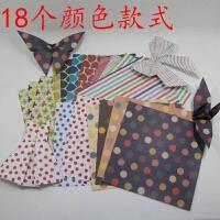 千纸鹤折纸 正方形折纸 爱心玫瑰折纸 手工纸 印花彩色纸 18色
