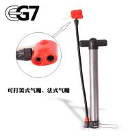 EG7自行车打气筒家用高压便携山地车电动车篮球汽车摩托单车配件