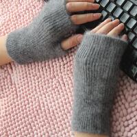 秋冬毛线手套女男羊绒加厚保暖半指露指触屏学生写字简约 均码