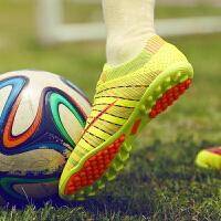 时尚足球鞋碎钉学生防滑男童女童皮足小孩儿童青少年运动鞋儿童女男鞋