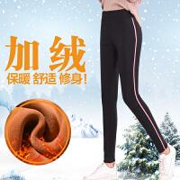 加绒加厚打底裤外穿秋冬季新款保暖黑色小脚铅笔棉裤子