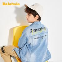 【2件6折价:119.94】巴拉巴拉儿童外套男童2020新款春装中大童上衣潮酷牛仔外衣复古男