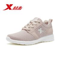 特步女鞋运动鞋2019新款小白鞋女粉色网面透气时尚休闲鞋女士881118329020