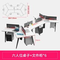 办公家具职员办公桌简约现代桌椅组合3/6/8人位电脑桌屏风办公桌 (含柜)