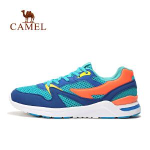 camel骆驼户外男款运动鞋 系带防滑透气越野跑鞋
