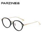 帕森 板材大框眼镜框 男女时尚潮人眼镜架 可配近视 新品56027