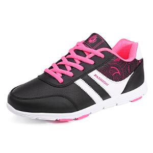 新款跑步鞋女韩版百搭运动鞋学生休闲旅游鞋单鞋板鞋潮