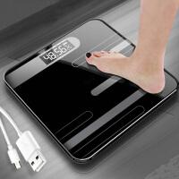 USB充电电子称体重秤家用人体秤迷你精准成人减肥称重计测体重器-黑色USB充电款