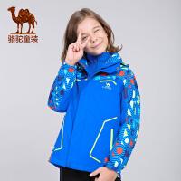 骆驼童装 秋季新款儿童三合一冲锋衣户外服两件套