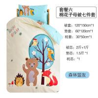 幼儿园被子三件套纯棉儿童棉被褥午睡婴儿床六件套入园床品含芯 其它