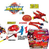 魔幻陀螺套装2代二代 对战玩具 儿童双人战斗王圣诞节礼物