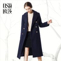 欧莎2017冬装新款羊毛保暖舒适 毛呢外套