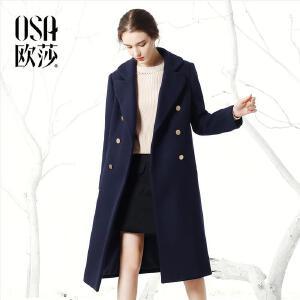 OSA欧莎2017冬装新款羊毛保暖舒适 毛呢外套