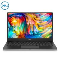 戴尔(DELL)XPS13-9360-R5505S 金属超级本 13.3英寸超轻薄本微边框商务办公娱乐笔记本电脑(i5