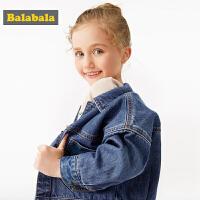 巴拉巴拉童装女童牛仔外套小童宝宝秋装2019新款韩版儿童韩版潮流
