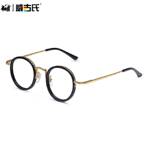 威古氏近视眼镜框 新款时尚配饰男女款近视眼镜架5083