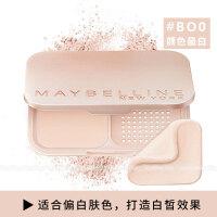 美宝莲 梦幻丝绒蜜盒粉饼 BO0 9g定妆修容 保湿遮瑕