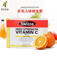 【包邮包税】当当海外购 Swisse 高浓度维生素C泡腾片 草莓味 60片