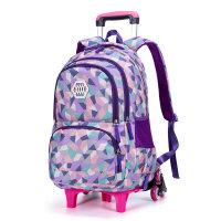 拉杆书包小学生女 两轮六轮爬楼梯1-5年级儿童书包护脊减负拖拉包 0991款 紫色 六轮