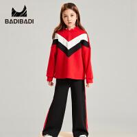 【3件2折:79.8】巴拉巴拉旗下 巴帝巴帝女童加绒套装红色宽松运动卫衣2018冬季