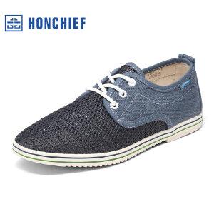 HONCHIEF 红蜻蜓旗下 春季新款网面透气男士休闲鞋简约舒适男单鞋