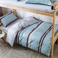 【官方旗舰店】学生宿舍床上三件套全棉纯棉被套1.5床单0.9m1.2米床单人寝室床品