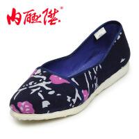 内联升女鞋单鞋布鞋手工千层底蜡染海元时尚老北京布鞋 8614A