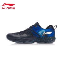 李宁羽毛球鞋男鞋星云男士防滑鞋子低帮运动鞋AYTN035