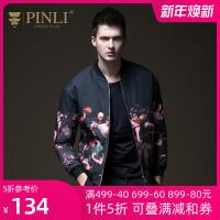 PINLI品立 2018秋季新款男装棒球领棉服印花棉衣外套潮B183605371