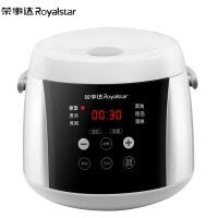 荣事达RFB-S16TCA迷你陶瓷内胆电饭煲智能家用小型电饭锅炖煮锅1人-2人-3人