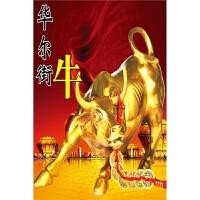 纯铜铜牛摆件华尔街牛大号生肖风水工艺品装饰开业牛气冲天