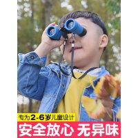 2-6岁七彩儿童望远镜 幼儿园小朋友男孩非玩具望远镜 女孩学生眼镜儿童高倍高清
