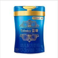 美赞臣蓝臻幼儿配方奶粉 3段(12-36月龄) 20倍乳铁蛋白 荷兰进口900克罐装,新旧包装交替