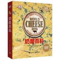 DK奶酪百科