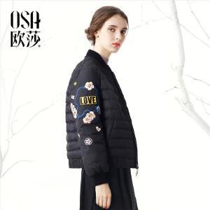 OSA欧莎2017秋装新款女装显瘦刺绣保暖舒适羽绒服女D20018