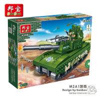 【当当自营】邦宝男孩节日军事拼插积木小颗粒益智儿童教玩具M1A2坦克6206