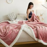 君别冬季双层毛毯法兰绒羊羔绒双面复合被子毯子双人单人盖毯厚