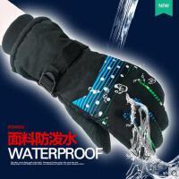 手套 男滑雪手套 防风保暖手套 男加厚保暖棉骑行保暖防风防水滑雪电动车手套