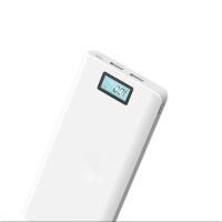 移动电源通用充电宝 液晶屏显20000M毫安 白色