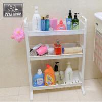 双庆多功能夹缝整理架 置物架-三层(1062)收纳架冰箱浴室厨房夹缝储物整理柜洗衣机间隙置物车