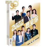 南都娱乐(半月刊)2018年全年杂志订阅新刊预订1年共24期4月起订