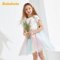 【2件6折价:89.4】巴拉巴拉女童连衣裙儿童裙子2020新款夏装大童公主裙洋气拼接韩版