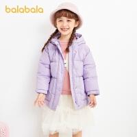 【2件4折�r:219.6】巴拉巴拉�和�羽�q服中�L款2020新款女童秋冬小童����童�b外套洋��