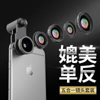 【支持礼品卡】手机镜头 广角 微距 鱼眼 CPL 人像 单反镜头套装 无暗角 无畸变 苹果 iphone6 6plus
