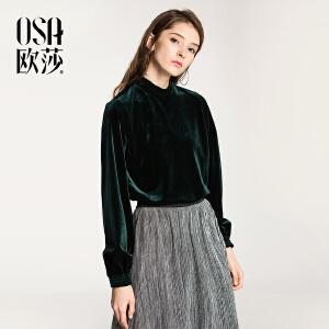 欧莎2017秋冬韩版时尚长袖保暖半高领丝绒T恤上衣女打底衫